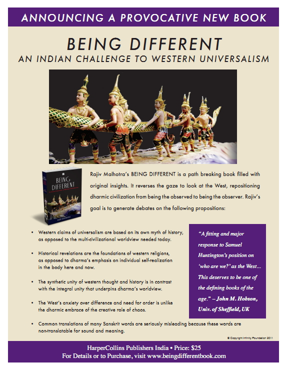 Being Different 8pg Announcement
